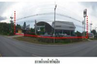 อาคารสำนักงานหลุดจำนอง ธ.ธนาคารไทยพาณิชย์ นครศรีธรรมราช ท่าศาลา ท่าศาลา